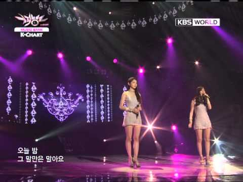 [Music Bank K-Chart] 2nd week of October & Davichi - Don't Say Good-bye (2011.10.14)