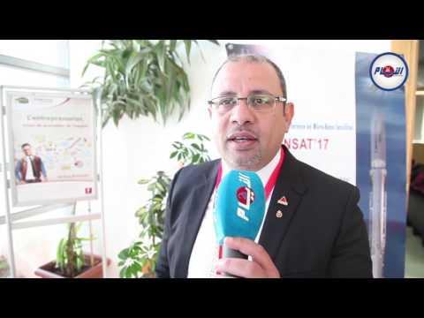 المؤتمر الدولي للاقمار الصناعية