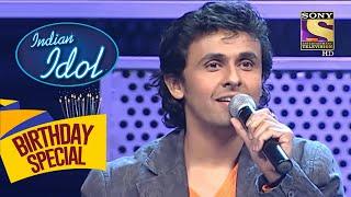 Sonu ने Sandeep को किया Udit Narayan जी से Compare | Indian Idol | Celebrity Birthday Special