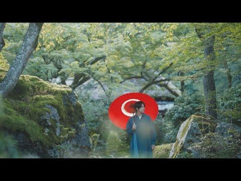 Qyoto 'Taiyo mo Hitoribocchi' <shooting at Kyoto Kosatsu 2021 autumn>
