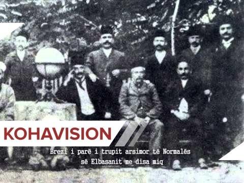 Rrëfime për Kosovën - Shkollat (epis.1)