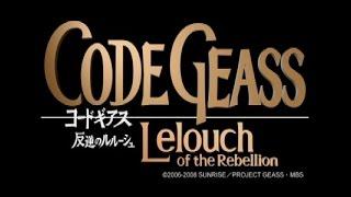 Code Geass All Openings Full Version (1-5)