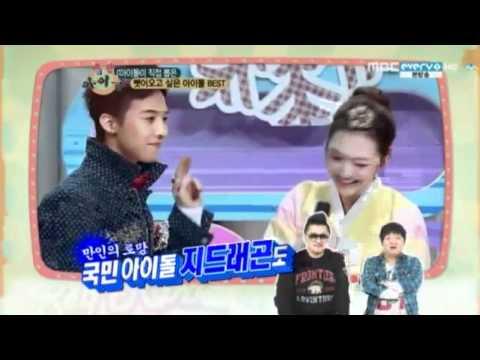 120418 - Sulli [f(x)] - #8. Most Wanted Idol By Other Idol Groups @ MBC Weekly Idol