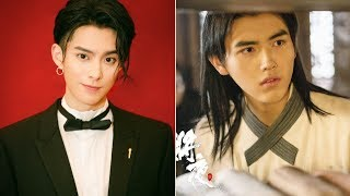 Dylan Wang for Ever Night 2? Arthur Chen will not return