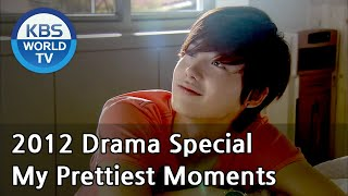 My Prettiest Moments   내가 가장 예뻤을때 [2012 Drama  Special / ENG / 2012.09.14]