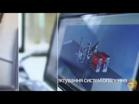 Thermica: котельные системы для сельскохозяйственных и производственных помещений