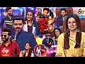 Dhee 13 | Kings vs Queens | 24th  February 2021 | Full Episode | ETV Telugu