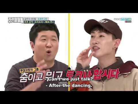 171115 Weekly Idol Ep 329 [Eng Sub] - Super Junior Part 2