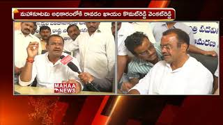 Komatireddy Venkat Reddy reacts on Lagadapati survey..