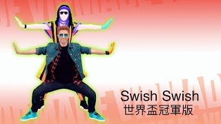 Katy Perry ft. Nicki Minaj - Swish Swish世界盃冠軍版 (Just Dance Unlimited)