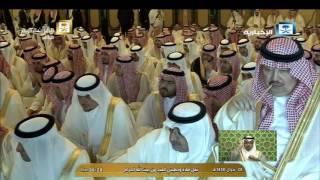 خطبة عيد الفطر المبارك من المسجد الحرام     -