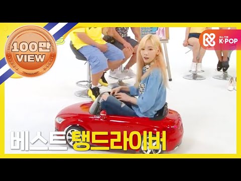 주간아이돌 (weekly Idol)_소녀시대(Girl's Generation) Random play Dance! (Vietnam Sub)