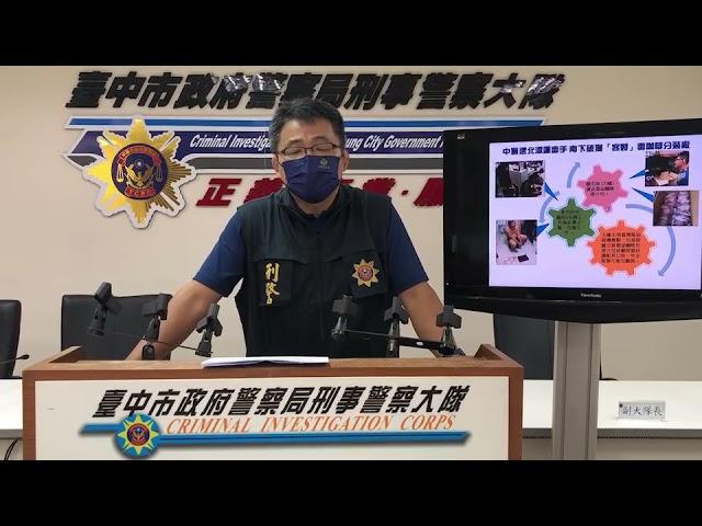 中警南下破獲「客製」毒咖啡分裝廠 逮北漂運毒手