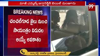 Jagga Reddy Gets Bail in Human trafficking Case..