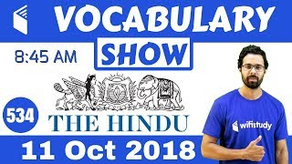 8:45 AM - Daily The Hindu Vocabulary with Tricks (11 Oct, 2018) | Day #534