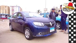 سوق السيارات في مصر 2019 واسعار مستحيلة محدش هيب ...