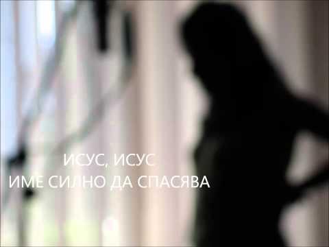Научи ме - Илина Чипилска