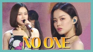 [HOT] LEE HI - NO ONE , 이하이 - 누구 없소 Show Music core 20190615