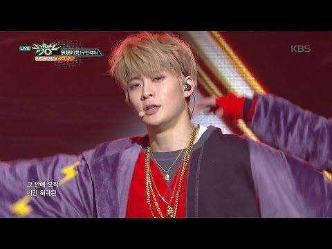뮤직뱅크 Music Bank - 엔시티 127 - 無限的我(무한적아) (NCT 127 - LIMITLESS).20170120