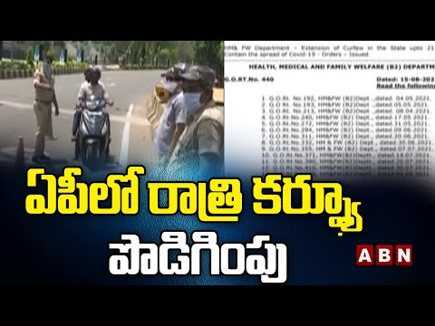 AP government extends night curfew