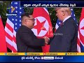 Trump Kim summit costed just $12mn.