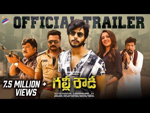 Gully Rowdy trailer is out- Sundeep Kishan, Neha Shetty
