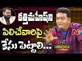 Comedian Prudhvi Raj Opens up about Pawan Kalyan Fans Vs Kathi Mahesh Controversy