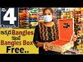 ఇక్కడ Bangles కొంటే Bangles Box ఉచితం starting Rs4 Matching Bangles Bridal Set Wholesale and Retail