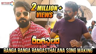 Ranga Ranga Rangasthalana Song Making- Ram Charan, Samanth..