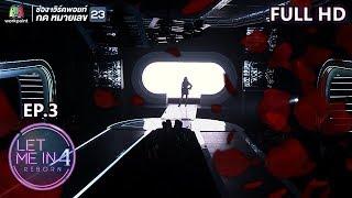 LET ME IN 4 REBORN | EP.03 | 4 พ.ย.61 Full HD - YouTube