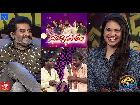 Rechipodam Brother latest promo ft Rajeev Kanala, Megahana, telecasts on 2nd August