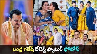 Tollywood actor Bandla Ganesh unseen family photos..