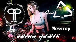 [China Song] - Nonstop China Remix 2018 - Best China Remix 2018