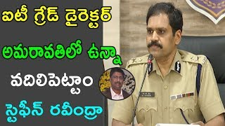 Personal data of Telangana people found with IT Grids: IG ..