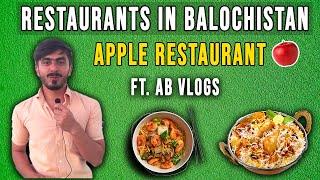 Apple Restaurant Quetta   Ab Vlogs