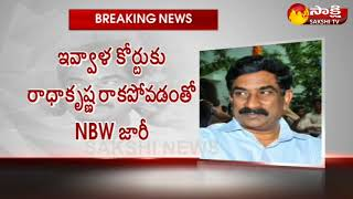 Nampally Court issues Non-bailable arrest warrant on ABN M..