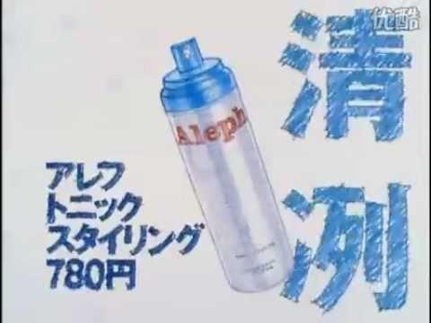 井上雄彥畫的SHISEIDO廣告
