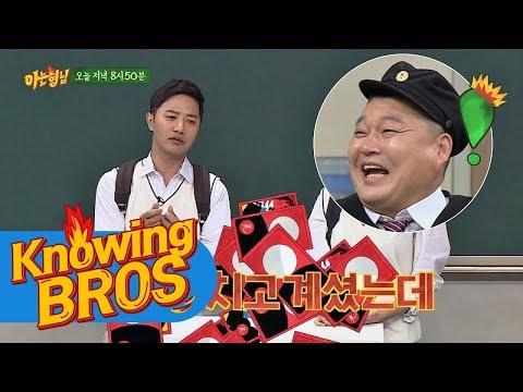[선공개] 진구(Jin Gu)&호동(Ho Dong) 첫 만남