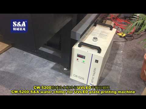 CW-5200 S&A water chiller for UVLED plate printing machine