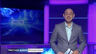 «События недели» с Андреем Копейкиным, эфир от 19 апреля 2020 года, ч.1