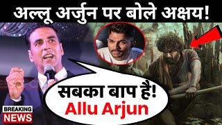 Pushpa Trailer | पुष्पा मूवी का ट्रेलर देख उड़ गए अक्षय कुमार के होश | Akshay reaction Allu Arjun