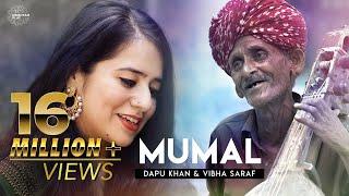 Mumal | Dapu Khan, Vibha Saraf | Drishyam Play