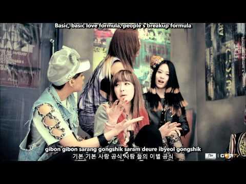 f(x) - NU ABO MV [English subs + Romanization + Hangul] 1080p