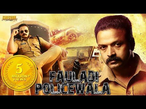Download YouTube Video Fauladi Policewala Hindi Full Movie 2017