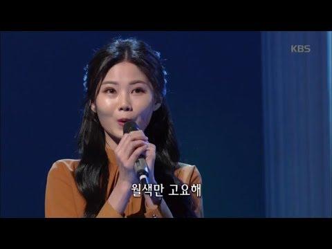 가요무대 - 황성 옛 터 - 배아현.20181119