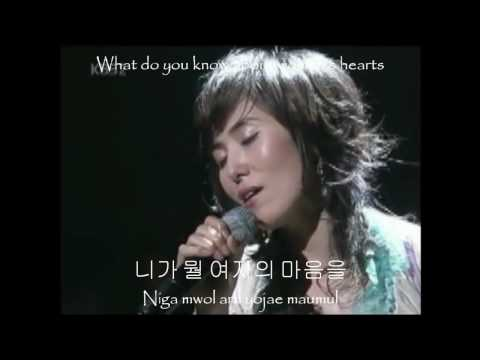 Vibe & Jang Hye Jin - That Man That Woman (060428 Live) [English, Hangul, Romanization]