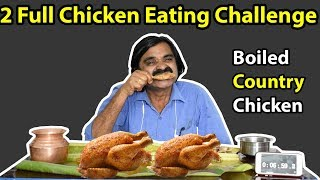 2 FULL BOILED COUNTRY CHICKEN EATING CHALLENGE | Eating Challenge India | Saapattu Raman |