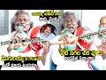 Bheemla Nayak Singer Kinnera Mogulaiah Singing On Pawan Kalyan | Its Andhra Tv