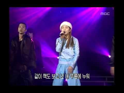 BOA - Sara, 보아 - 사라, Music Camp 20010113