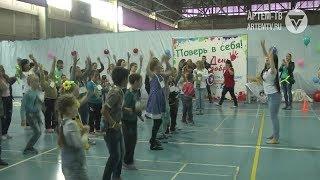 Подари праздник детям и их семьям. В ФОКе состоялась акция для детей с ограниченными возможностями.